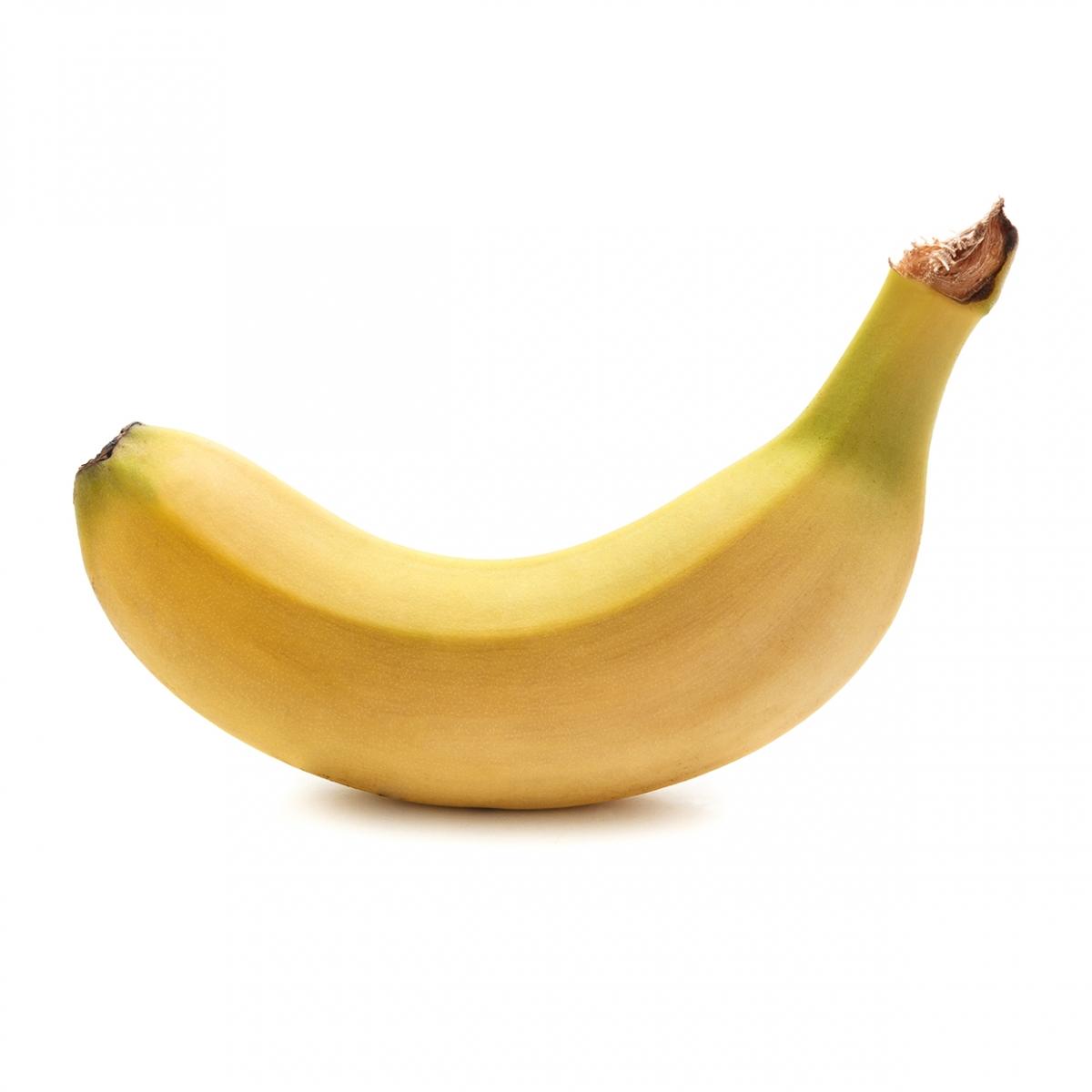 Imagen en la que se ve un plátano de perfil