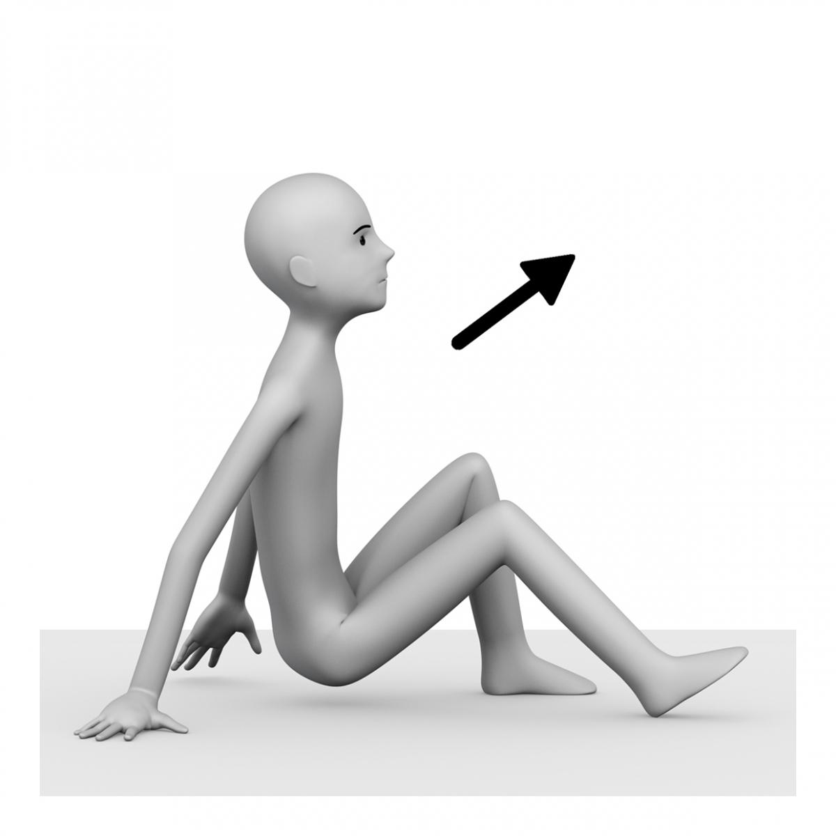 Imagen del verbo levantarse del suelo