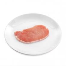 Imagen en la que se ve un filete de lomo de cerdo