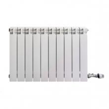 Imagen en la que se ve un radiador de pared