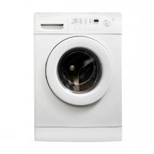Imagen en la que se ve una lavadora