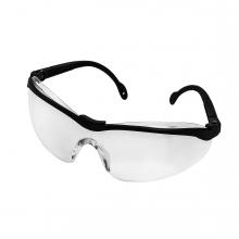 Imagen en la que se ve unas gafas de seguridad