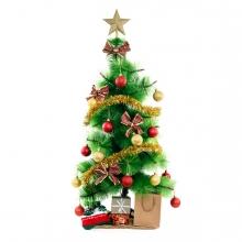 Imagen en la que se ve un árbol de Navidad