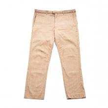 Imagen en la que se ve un pantalón largo