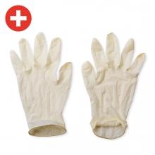 Imagen en la que se ven un par de guantes de látex